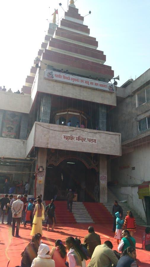 Mandir Patna, Bihar de Mahavir fotografía de archivo