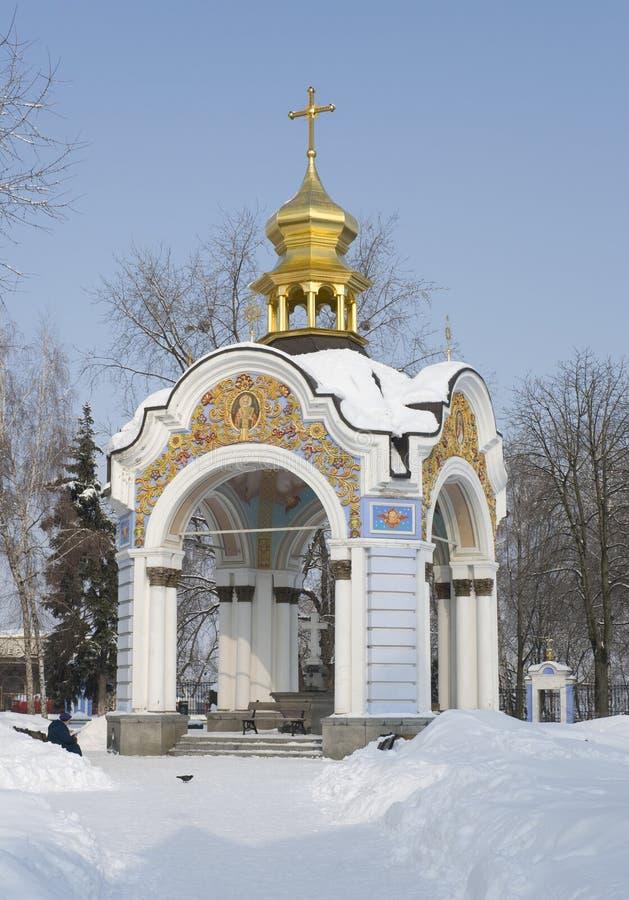 Mandril no monastério de Michael (Kiev) imagem de stock royalty free