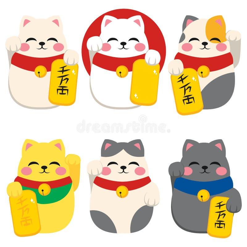 Maneki Neko Collection illustration stock