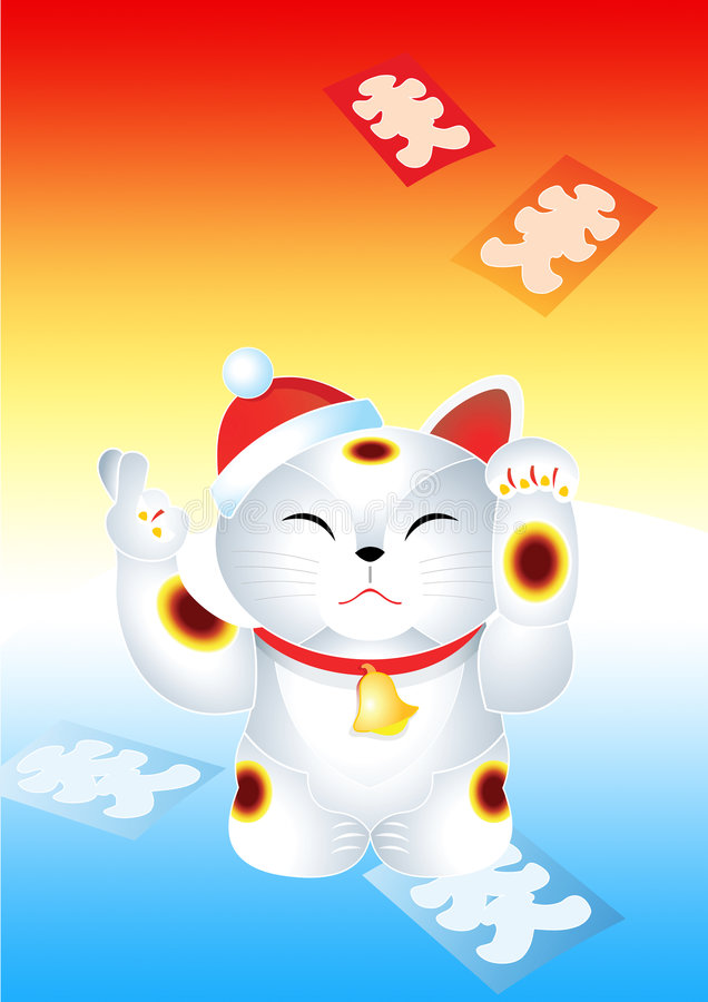 Maneki-neko do ano novo ilustração do vetor