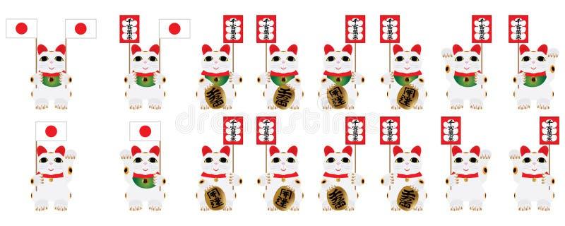 Maneki Neko hold flag set royalty free illustration