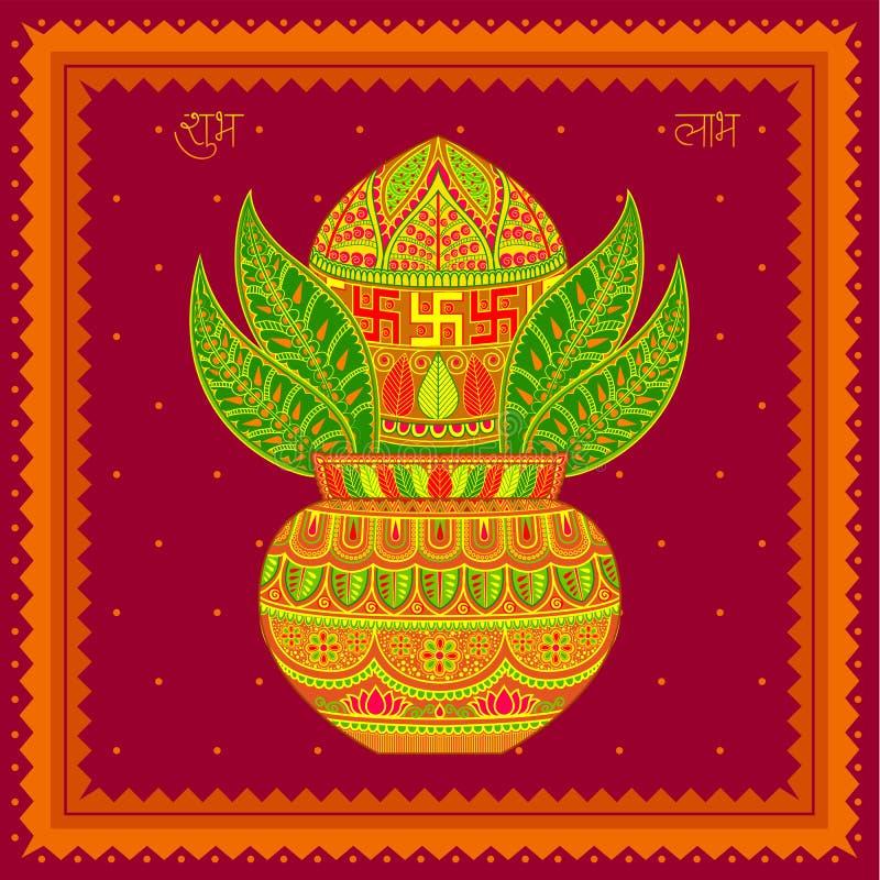 Mangal Kalash libre illustration