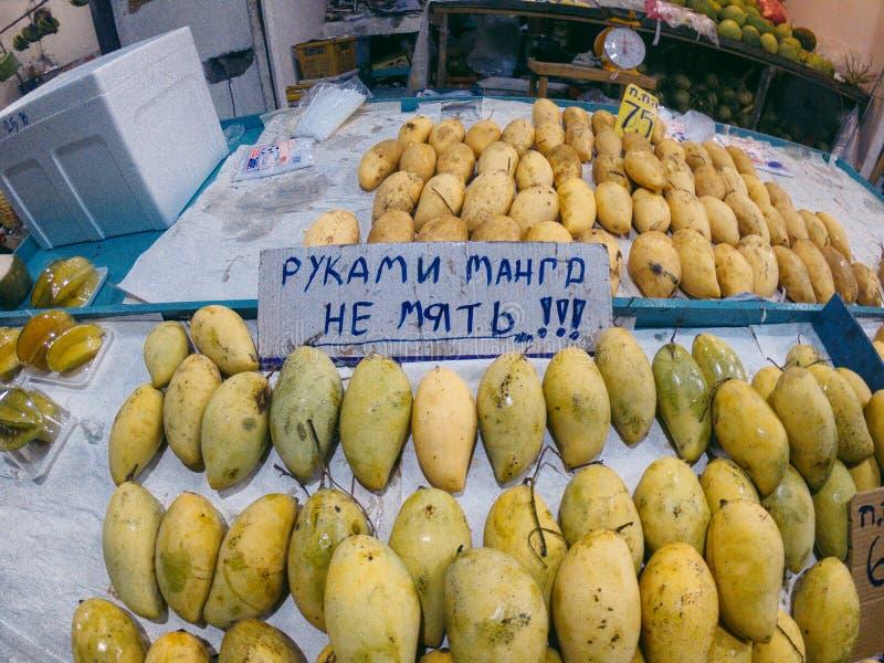 Mango op het gele marktvoedsel, tropisch, vers, zoet, heerlijke aard, organisch, rijp, kleurrijk, groen, dieet royalty-vrije stock foto