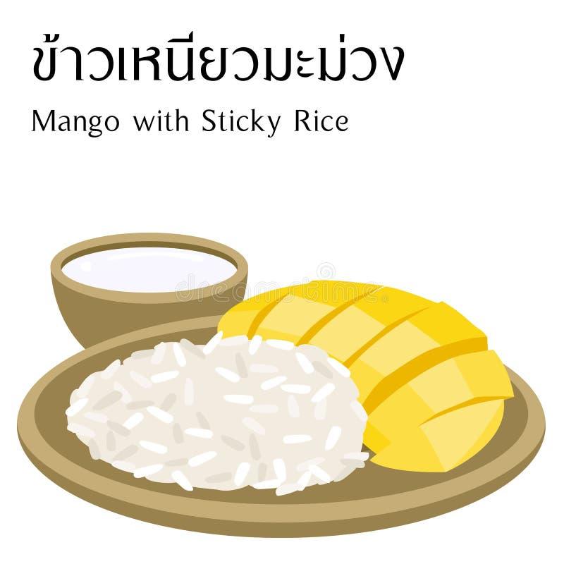 Mango tailandés de la comida con arroz pegajoso ilustración del vector