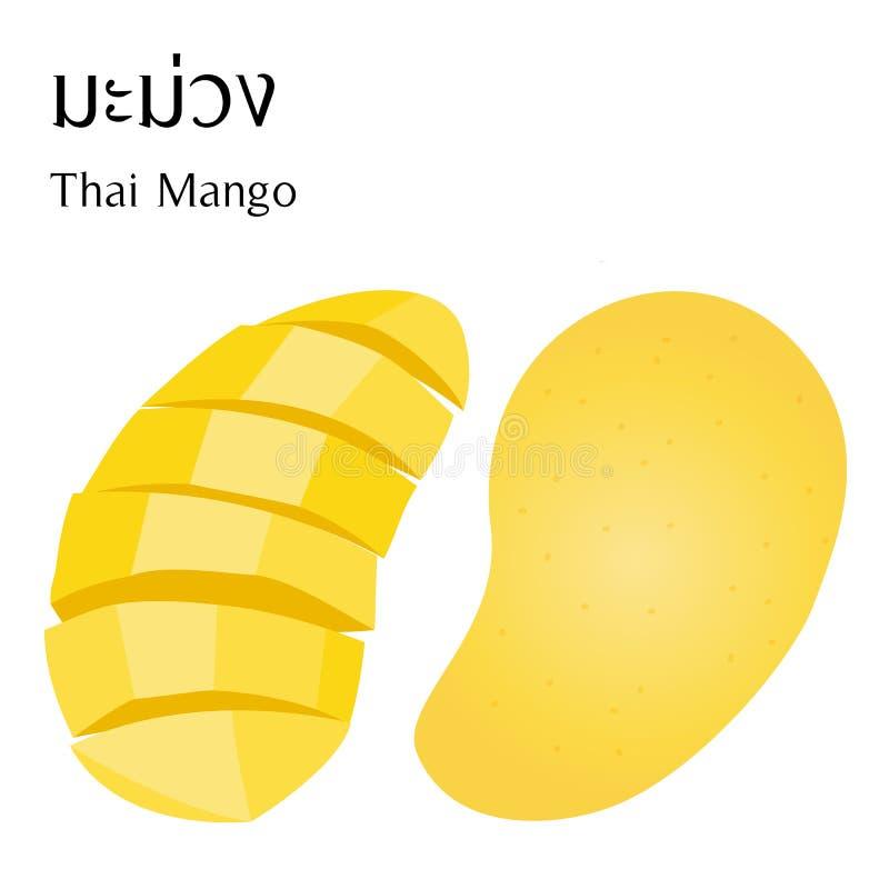 Mango tailandés de la mitad y de la rebanada stock de ilustración