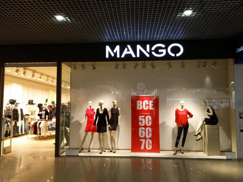 Mangoopslag stock afbeelding