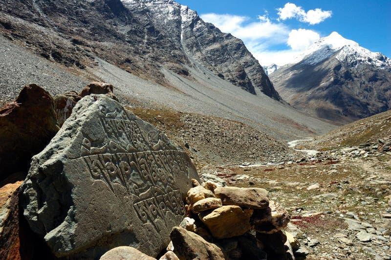 Mani buddyjscy kamienie obrazy royalty free