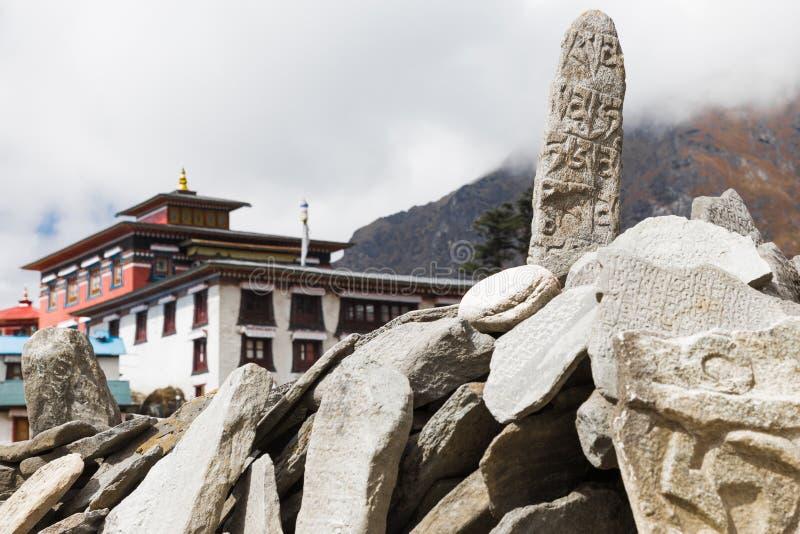 Mani-het klooster van stenentengboche, Nepal royalty-vrije stock afbeelding