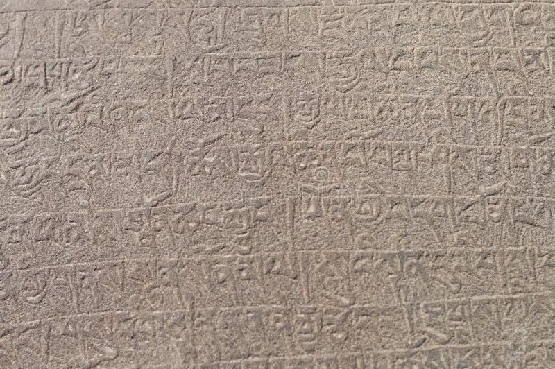 Mani-steen bij het Lamayuru-Klooster in Ladakh stock afbeeldingen