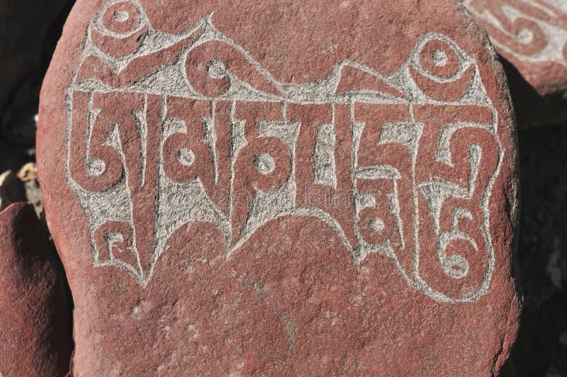 Mani-steen bij het Lamayuru-Klooster in Ladakh stock afbeelding