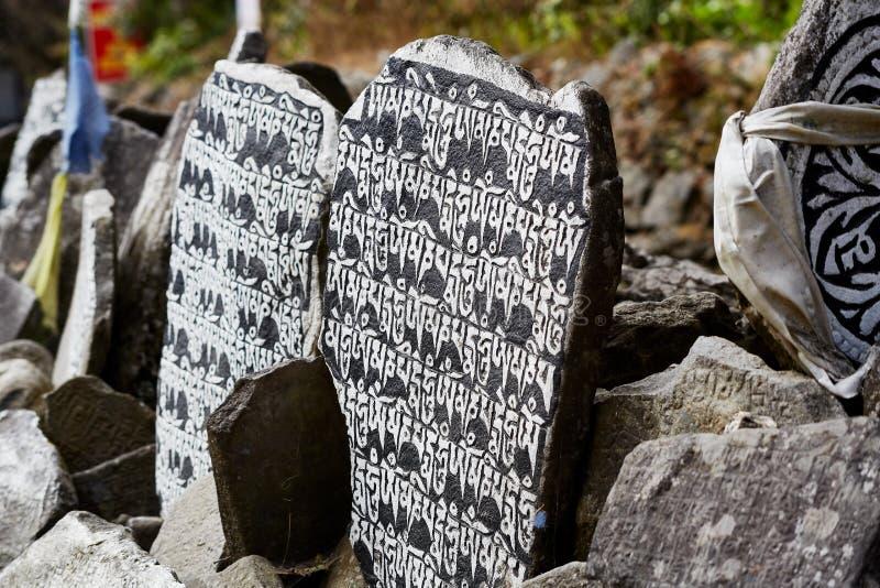 Mani stenar - stena plattor arkivbilder