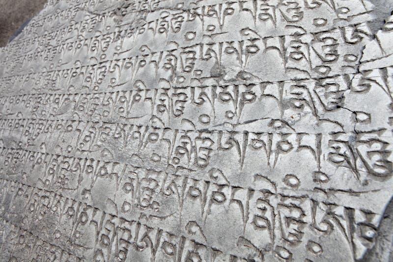 Mani Stone – stone with buddhistic mantras. Tibetan Buddhist Mani Stone – stone with mantras - image was taken in Ladakh, Jammu & Kashmir stock photo