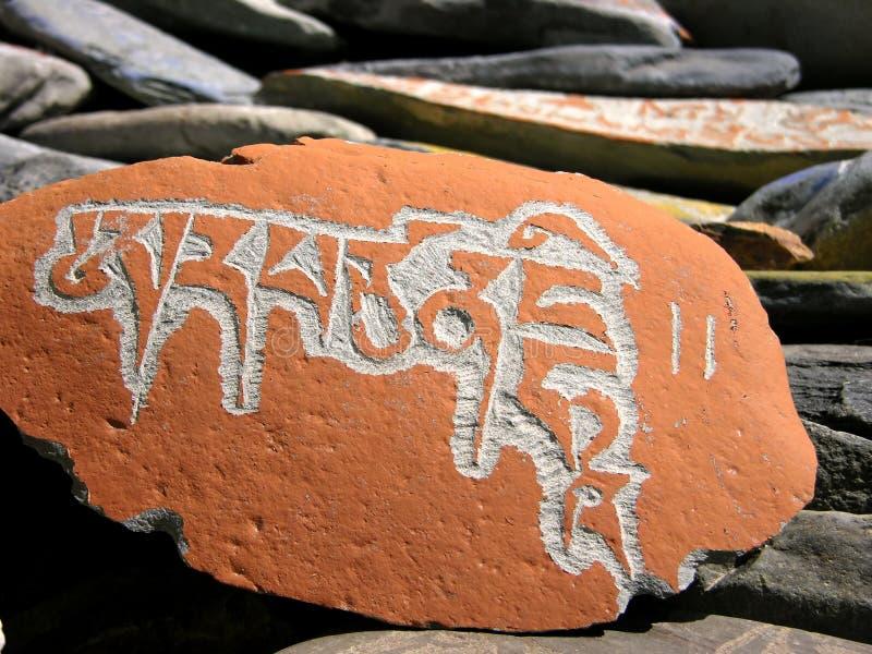 Mani stones. Orange mani stones alone in himalaya mountain stock photo