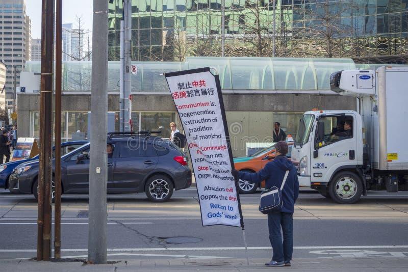 manifestante foto de archivo libre de regalías