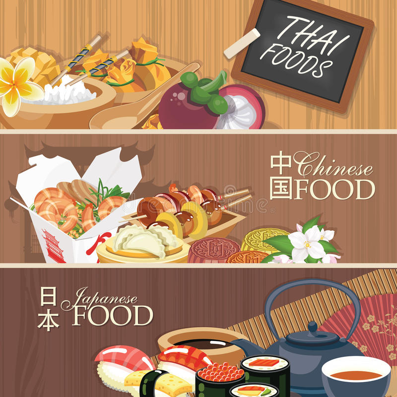 Manifesto asiatico dell'alimento Piatti nazionali tradizionali su un fondo di legno Illustrazione di vettore Cucina asiatica illustrazione di stock