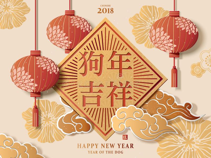 Manifesto cinese di nuovo anno illustrazione di stock