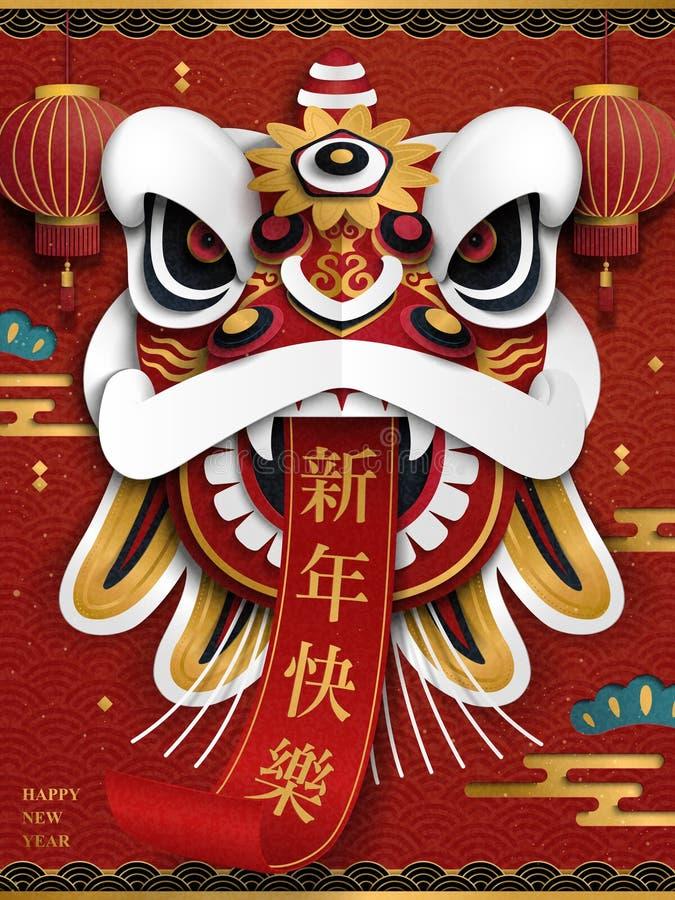 Manifesto cinese di nuovo anno illustrazione vettoriale