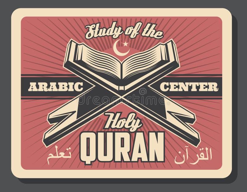 Manifesto del centro arabo di studio di religione di Islam retro illustrazione di stock