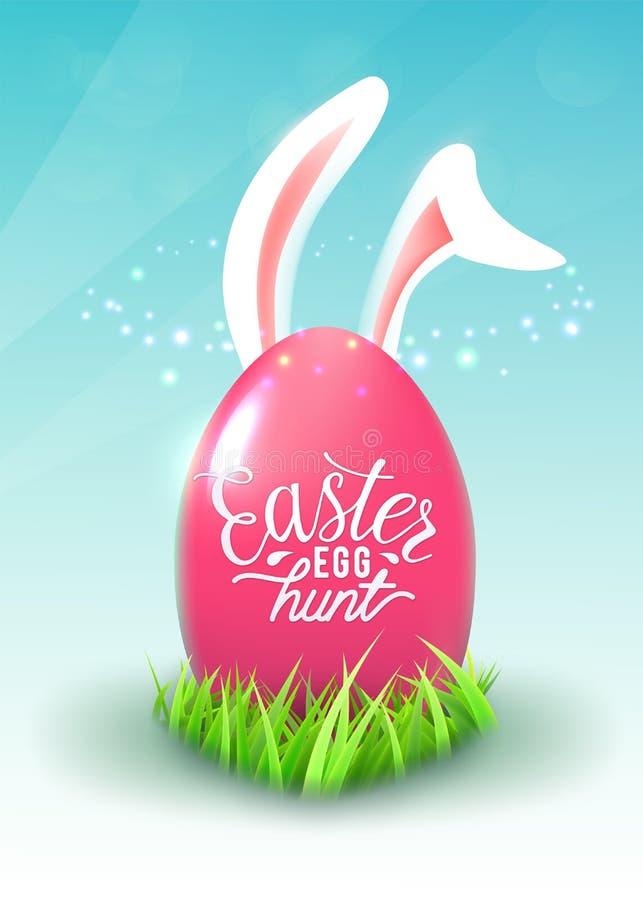 Manifesto di citazione di caccia dell'uovo di Pasqua con il grande uovo di rumore metallico, orecchie del coniglietto di pasqua,  illustrazione vettoriale