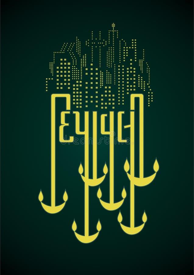 Manifesto di Diwali illustrazione vettoriale