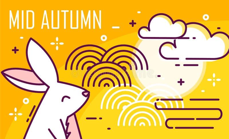 Manifesto di festival di Mezzo autunno con gli elementi della luna, del coniglio e del grafico su fondo arancio Linea sottile pro illustrazione di stock