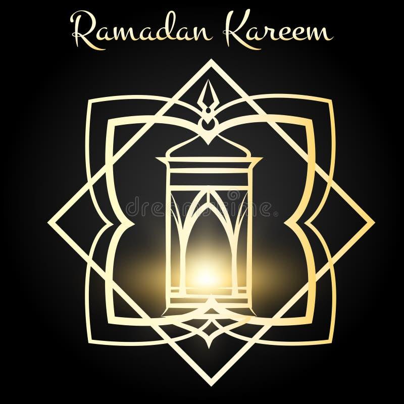 Manifesto di Ramadan Kareem con la lampada dorata illustrazione vettoriale
