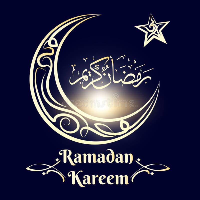 Manifesto di Ramadan Kareem con la luna dorata illustrazione di stock