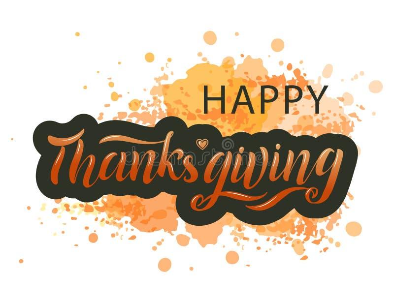 Manifesto felice disegnato a mano di tipografia dell'iscrizione di ringraziamento illustrazione di stock