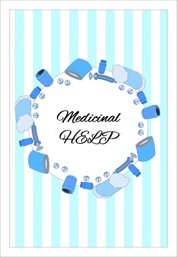 Manifesto medico con spazio per testo e una struttura dello strato della pillola, dell'ovatta, della fasciatura e della carta del illustrazione di stock