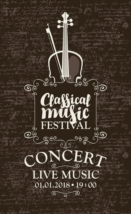 Manifesto per il concerto di musica classica con il violino royalty illustrazione gratis