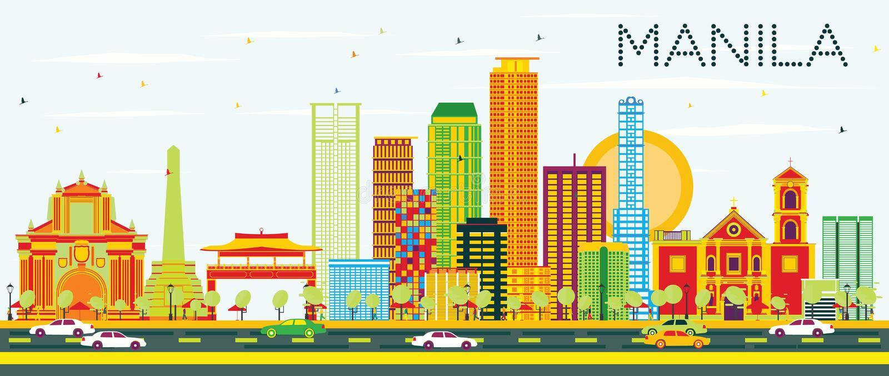 Manila linia horyzontu z koloru niebieskim niebem i budynkami ilustracji