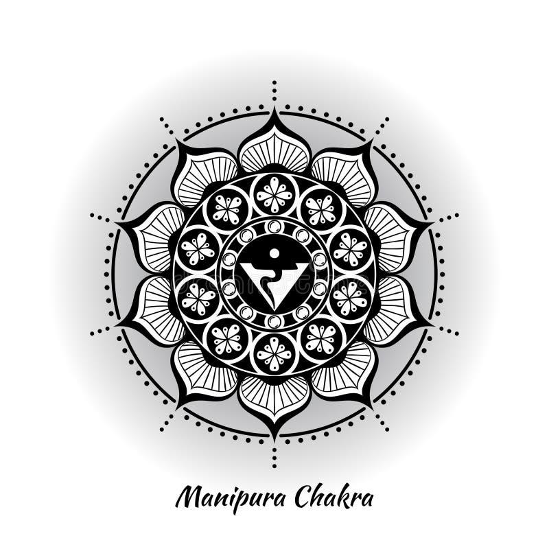 Manipura Chakra Design Stock Vector Illustration Of Energy 104498440