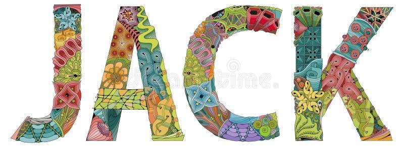 Manlig namnSTÅLAR Dekorativt zentangleobjekt för vektor stock illustrationer