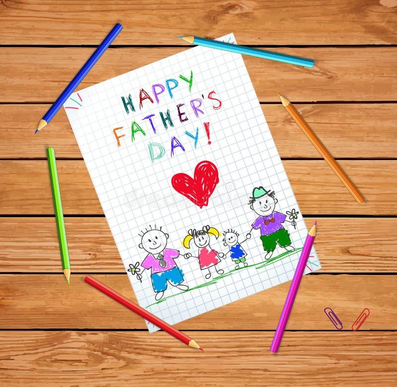 Manliga glade par med den Lgbt f?r adoptiv- barn familjen vektor illustrationer