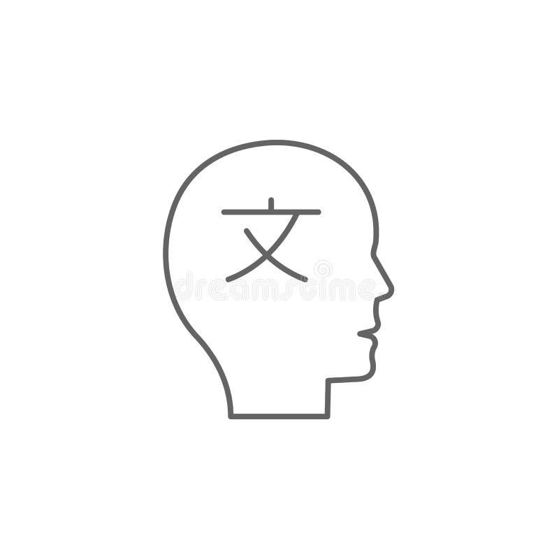 Mann, Übersetzerikone Element der Übersetzerikone D?nne Linie Ikone f?r Websitedesign und Entwicklung, APP-Entwicklung stock abbildung