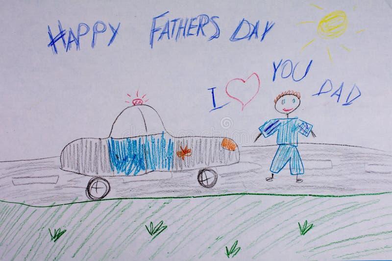 Mannelijke politieagent dichtbij politiewagen Vaderdagliefde u Papa vector illustratie