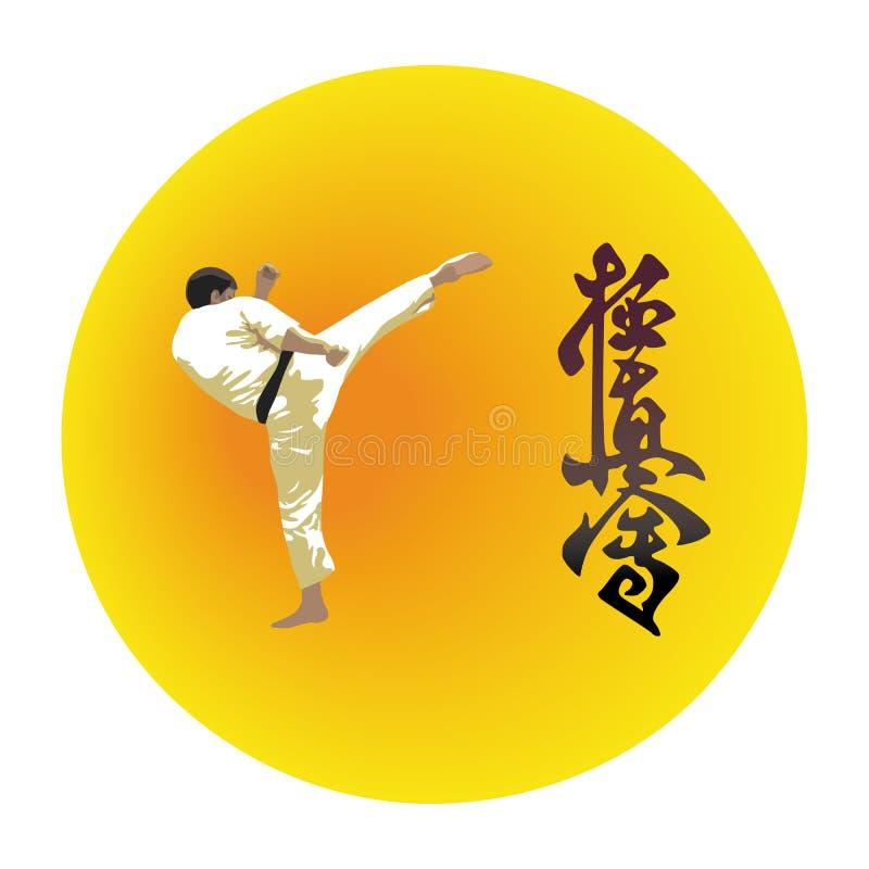 mannen visar karate på en ljus bakgrund royaltyfri illustrationer