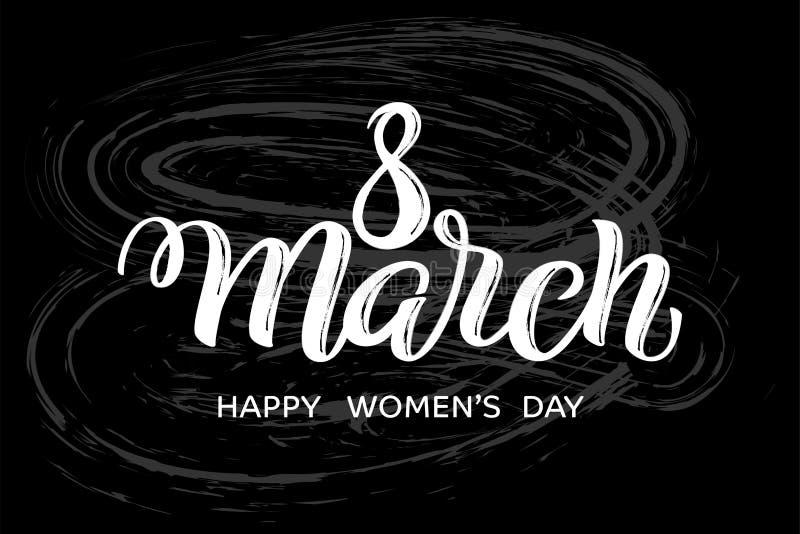 Caligrafía 8 de marzo dibujado mano para el día de las mujeres internacionales Cepille las letras, cita el día de las mujeres fel libre illustration