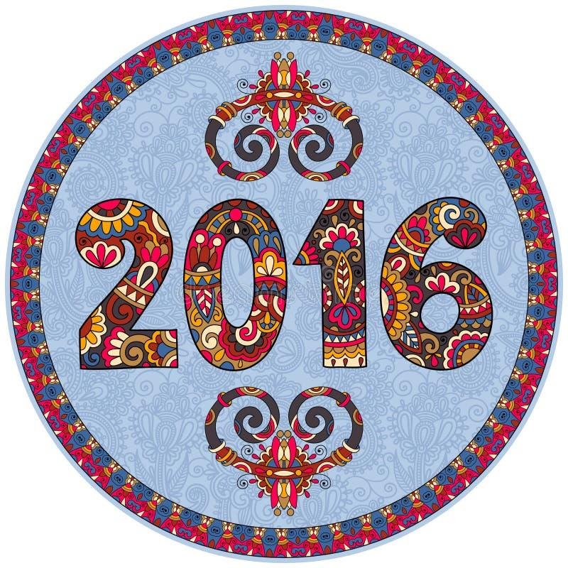 Mano de la inscripción 2016 del Año Nuevo escrita en círculo ilustración del vector