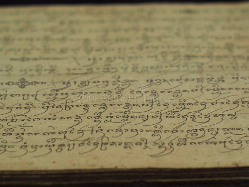 Mano histórica escrita en el papel áspero amarillo foto de archivo libre de regalías