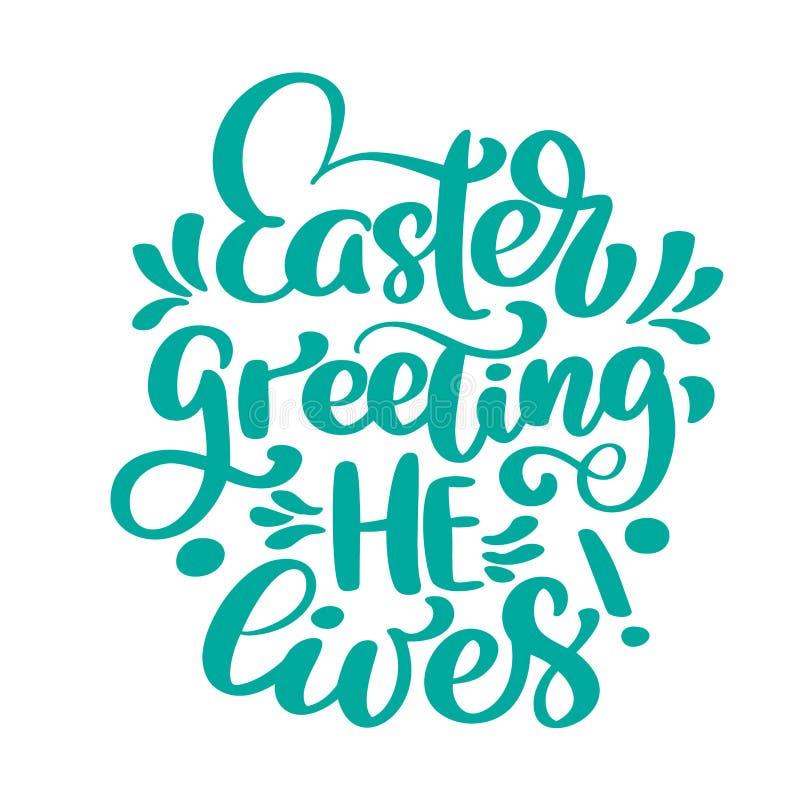 Mano que pone letras al saludo de Pascua él vive Fondo bíblico domingo Cartel cristiano Nuevo testamento Vector stock de ilustración