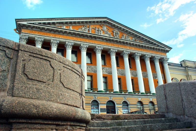 Manoir de Rumyantsev, maintenant le département du musée d'état de l'histoire de St Petersburg photographie stock