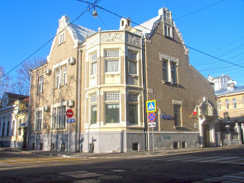 Manoir II Nekrasov moscou Le bâtiment est en style d'Art Nouveau Au coin du pain et de la petite allée de Rzhevsky image libre de droits