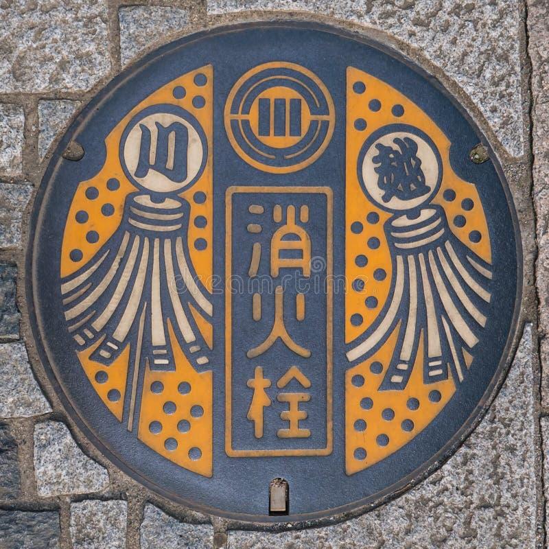 Manole räkning i den Kawagoe staden royaltyfri fotografi