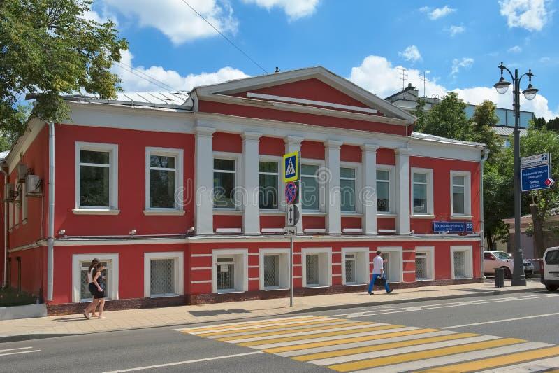 Mansión anterior F A Khovanskaya imagenes de archivo