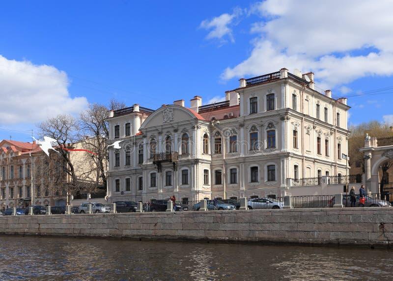The mansion of Countess Karlova Memorial library of Prince Golitsyn. The Fontanka river embankment, 46, St. Petersburg. Saint Petersburg, RUSSIA - MAY 02, 2017 royalty free stock photos