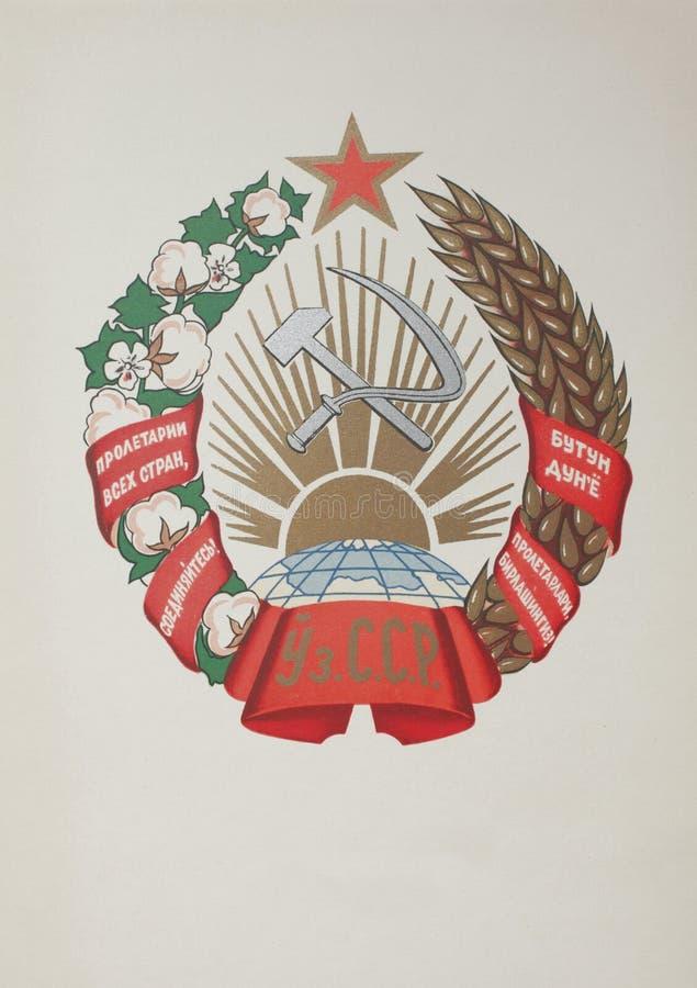 Manteau de la République socialiste soviétique d'Ouzbékistan de bras illustration de vecteur