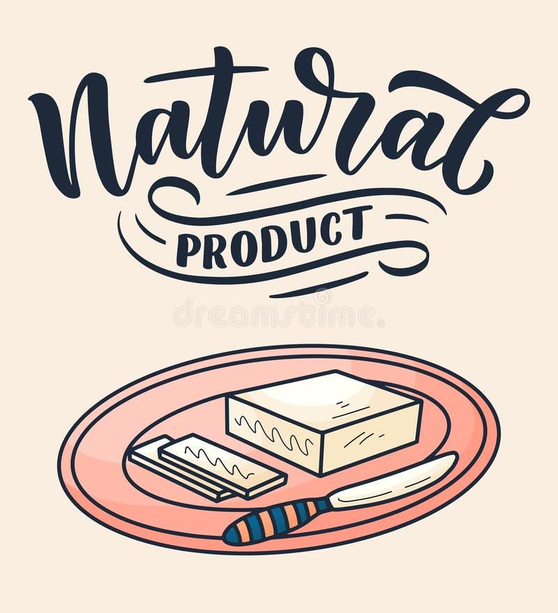 Manteiga no estilo dos desenhos animados no fundo Ilustra??o da garatuja do vetor Alimento saud?vel da dieta saboroso do caf? da  ilustração do vetor