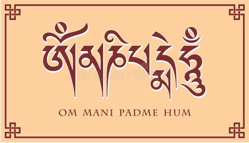 Mantra Om Mani Padme Hum stock illustration