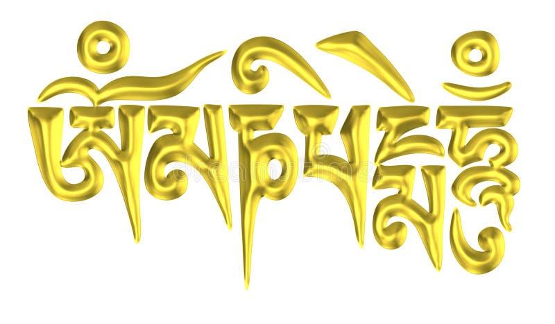Mantras dourada de buddha da palavra de Tibet seis ilustração stock